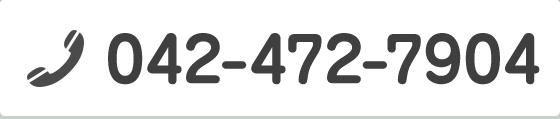 042-472-7904